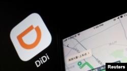 中國網約車巨頭滴滴出行的應用上的導航地圖。(2021年7月1日)