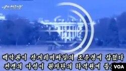 북한의 대외 인터넷 선전매체 '우리민족끼리'가 지난 18일 게재한 동영상. 미국 백악관과 의회에 미사일 공격을 가하는 가상의 장면을 담았다.