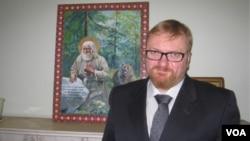 Депутат Городского Законодательного собрания Санкт-Петербурга Виталия Милонова