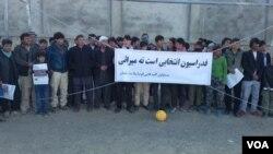 بازیکنان فوتبال گفته اند تا زمانیکه به مشکلات آنان رسیدگی نشود، از اعتراض دست بر نخواهد داشت.