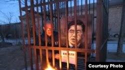 """胡佳在北京舉行""""與王炳章同囚""""活動(曾金燕推特圖片)"""