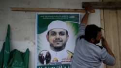 မေလးရွားမွာ Hamas တဦး အသတ္ခံရတာ အစၥေရးလက္ခ်က္လား