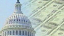 کاهش کسری بودجه آمريکا