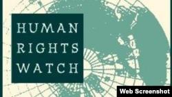 国际人权组织人权观察标识