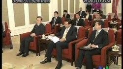 2011-11-24 美國之音視頻新聞: 中日準備建立機製防東海糾紛
