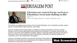 گزارش جروزالم پست از اظهارات وزیر خارجه اسرائیل در انتقاد از برخی کشورهای اروپای غربی