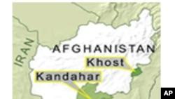 افغانستان: دھماکے میں برطانوی صحافی سمیت تین افراد ہلاک