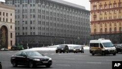 Здание штаб-квартиры ФСБ в Москве (архивное фото)