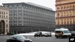 Будинок Федеральної служби безпеки Росії