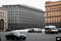 FSB headquarters, grey building at center, in downtown Moscow, Russia on Friday, Dec. 30, 2016. The United States is unleashing a string of sanctions and other punitive measures against Russia amid accusations Moscow engaged in cyber-meddling