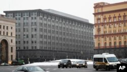 FSB headquarters. (File)