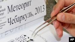 Осколки Челябинского метеорита метеорита. 18 февраля