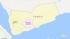 У результаті американських повітряних ударів у Ємені загинуло 13 екстремістів