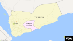 Provinsi Shabwah, Yaman.