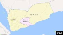 Шабва на карті Ємену