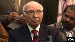 وزیراعظم کے مشیر برائے اُمور خارجہ و قومی سلامتی سرتاج عزیز