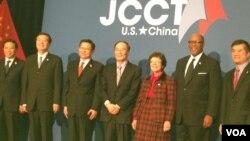 미국 워싱턴에서 열린 제23차 미·중 통상무역회의에 참석한 양국 대표들.