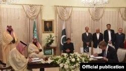 Pakistan Saudi Arab MOU Signing