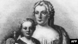 Царь Иван VI и правительница Анна Леопольдовна