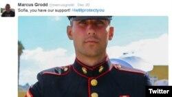 Кампания американских военных в социальных сетях #IWIllProtectYou
