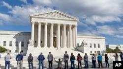 FILE - The US Supreme Court.