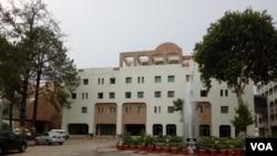 دفتر خارجہ