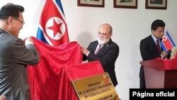 La nueva embajada buscará fortalecer la cooperación entre los gobiernos aliados y enfrentados a EE.UU.