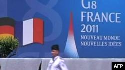 Саммит «Большой восьмерки» стартовал во Франции
