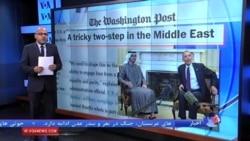 مرور نشریات آمریکایی: ماکت تاسیسات اتمی ایران در ایالت تنسی