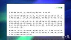徐纯合母亲代理律师法律意见书