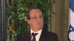 法国和以色列反对对伊朗放松制裁