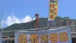 香港保钓船未通过检验 出海行动延迟