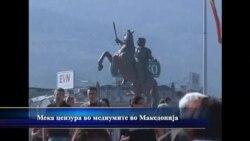 Мека цензура на медиумите во Македонија