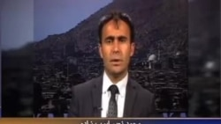ایوب زاده: بهتر بود مشکلات در میان خود افغان ها حل میشد