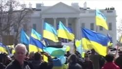 Митинг у Белого дома в поддержку Украины