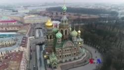 St. Petersburg ၿမိဳ႕က ဆြဲေဆာင္မႈမ်ား