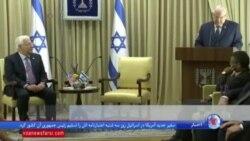 سفیر جدید آمریکا در اسرائیل رسما کار خود را آغاز کرد