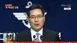 朝鲜宣称成功进行核试验 中国表示坚决反对