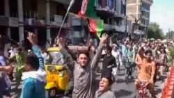 阿富汗淪陷美國何所失?中國何所得?