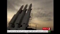 Iran Exercises
