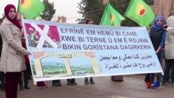 Gelê Çilaxa bo Piştgirîya Efrînê Meşîya