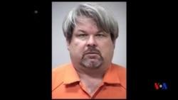 密西根州槍擊案疑犯星期一出庭