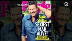 Журнал People назвал Блейка Шелтона самым сексуальным мужчиной года