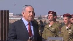 نتانیاهو: ایران مسئول کشته شدن دو سرباز اسرائیلی است