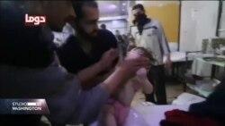 Bit će sprovedena istraga o napadu otrovnim gasom u sirijskoj Dumi