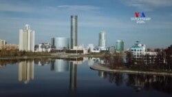 Ռուսաստանի Եկատերինբուրգ քաղաքի ճարտարապետության մասին