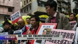 时事大家谈:骚扰、监禁、驱逐,外国记者在中国面临什么样的处境?