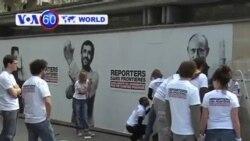 VOA國際60秒(粵語): 2013年5月3日