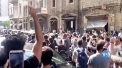 Уряд Лівану подав у відставку. Відео