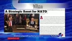 نشست ناتو، راهبرد اروپا و آمریکا در برابر ایران از نگاه مطبوعان انگلیسی زبان